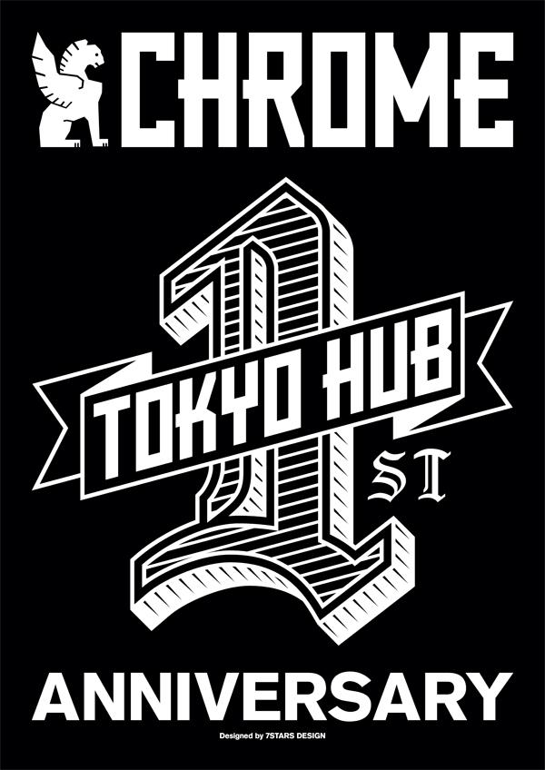 CHROME_TOKYO_1st_POSTER_170117