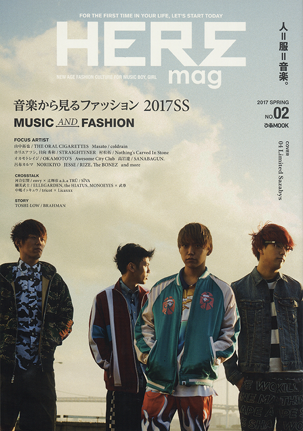 heremag_cover_600px