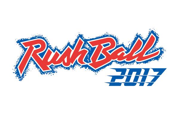 rushball_logo_2017
