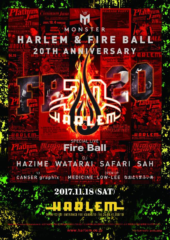 FB20_HARLEM20